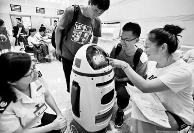 机器人让政务更智慧