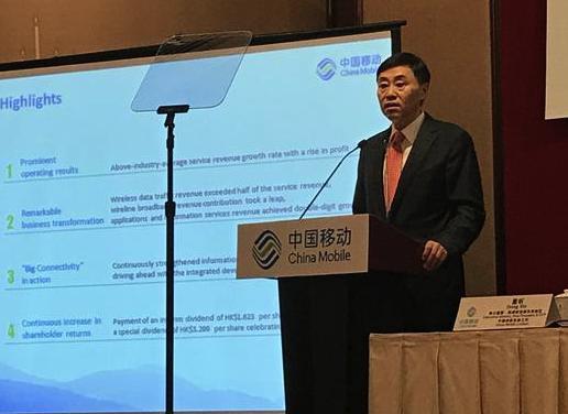 中国移动尚冰:今年1760亿资本支出维持不变 不会盲目投资5G