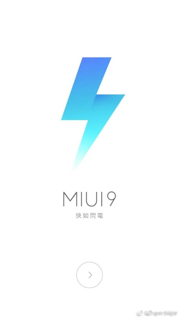 小米发布MIUI9系统 被称为最快的安卓系统