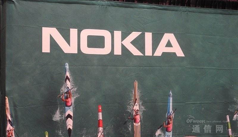 诺基亚计划在康卡斯特大楼进行3.5GHz小型基站测试