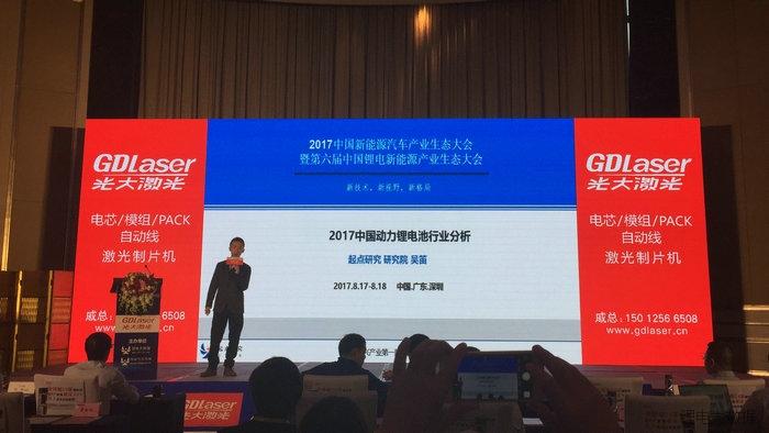 2017中国动力锂电池行业分析