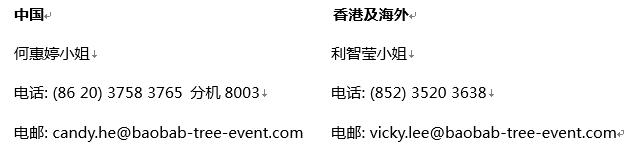 工业4.0巨大商机来袭! 2017华南工业自动化暨智能与物联制造展览会12月6 – 8日在深圳举办
