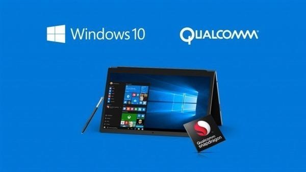骁龙835版Win10笔记本来了!无惧Intel抗议