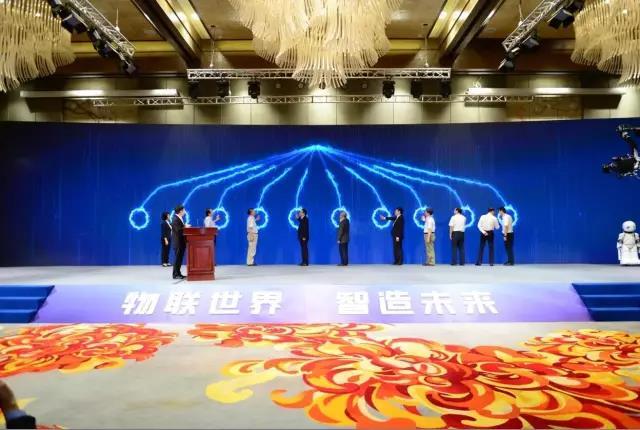 """2017物博会成果斐然:物联网发展 """"朝阳""""正在喷薄而出"""