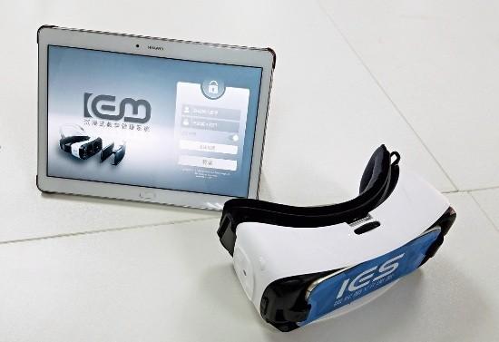 估值近2亿 国内VR教育微视酷完成3000万A轮融资