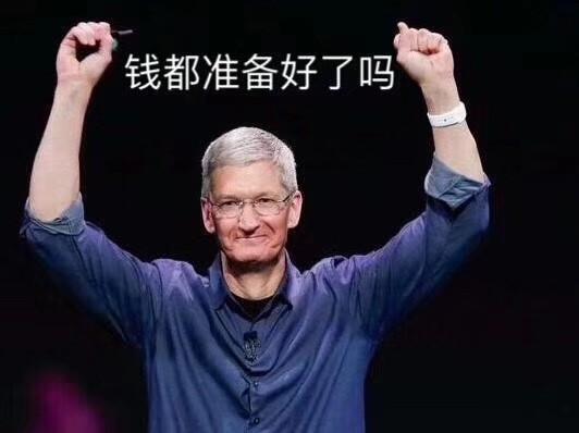 iPhone X来临!从AI到AR  终于看到苹果的又一次创新