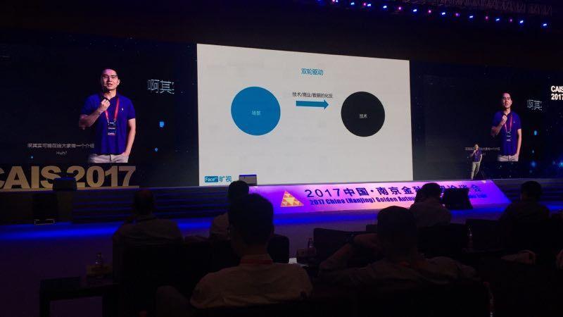 """AI技术产业化的关键在于""""场景"""""""