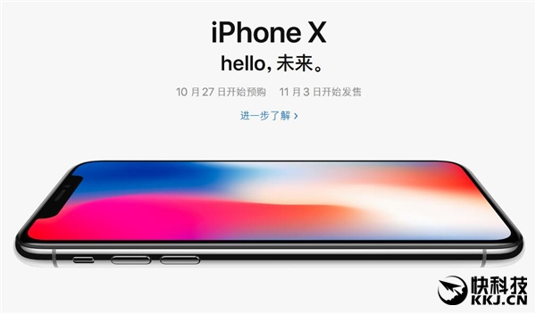 国行iPhone 8最全抢购攻略:发家致富在此一举