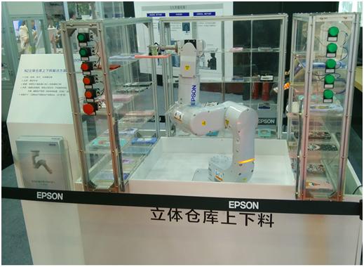 爱普生携多款工业机器人创新方案亮相2017世界机器人大会 高效便捷引人夺目