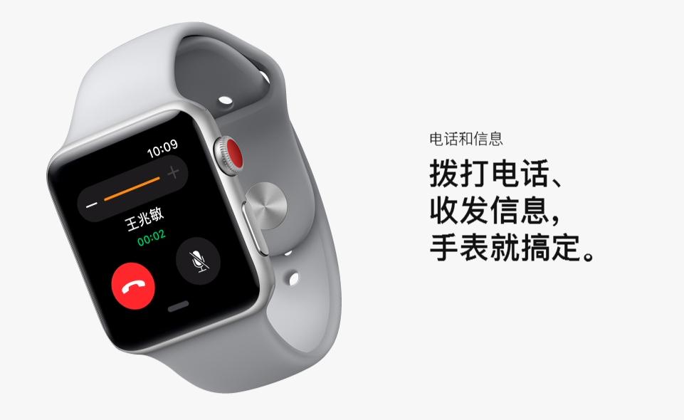 苹果智能手表Apple Watch 3是否值得购买?