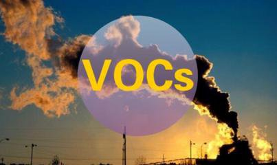 """《""""十三五""""挥发性有机物污染防治工作方案》正式出台"""