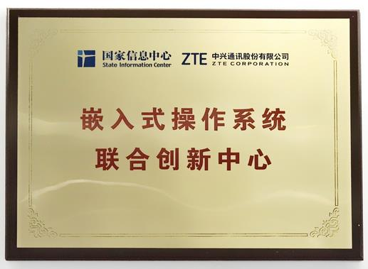 上海到北京复兴号提速为四个半小时 中兴通讯操作系统再获运营检验