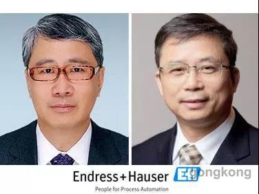 E+H中国管理层重大变动
