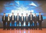 广东联通携手华为共同率先发布SD-UTN智能专线