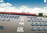 【聚焦】新能源汽车保值率不如废品?