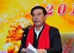 工业和信息化部部长苗圩发表新春致辞