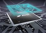 海思网络监控芯片市场策略为何不同于麒麟芯片?