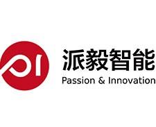 """上海派毅智能科技有限公司参加OFweek 2017""""维科杯""""中国人工智能行业年度评选"""