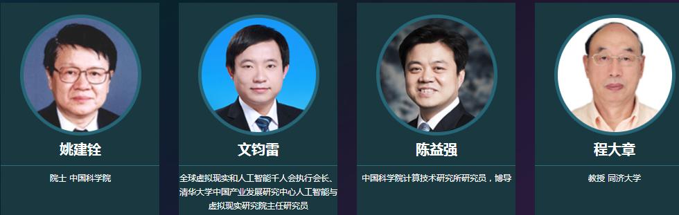"OFweek 2017""维科杯""中国人工智能行业年度评选网络投票火爆开启!"