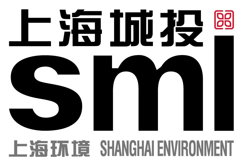 """上海环境集团股份有限公司参评""""OFweek High-Technology Awards 2017"""""""