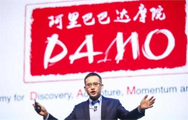 阿里成立达摩院3年投1000亿专注前沿领域 但你知道DAMO真正的含义吗?