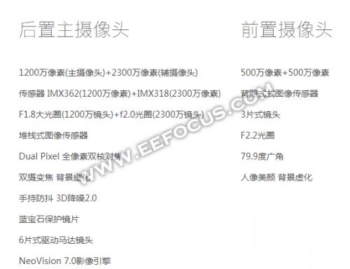 努比亚Z17S发布会回顾:屏占比秒杀小米MIX2