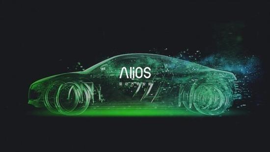开源的AliOS系统,与世界一较高下