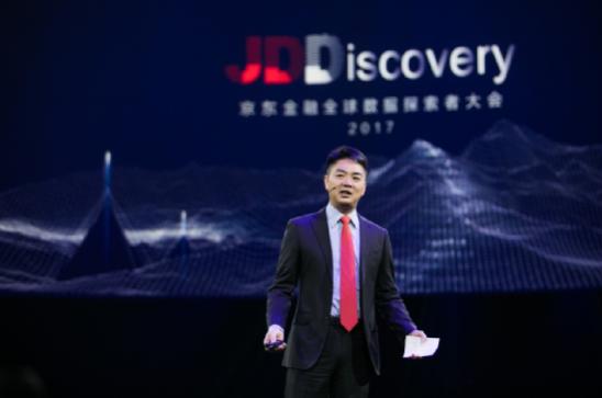 刘强东:AI既是技术,也是一种思考方式