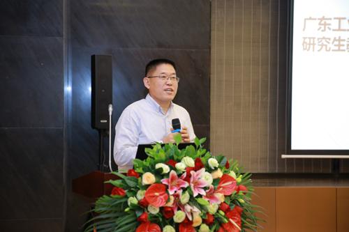 喜报!大族激光-广东工业大学联合培养研究生示范基地正式揭牌成立