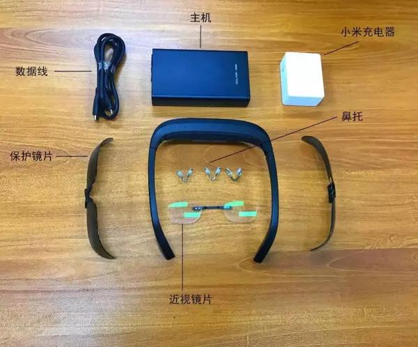 万元以下!深圳公司工业级AR眼镜正式量产