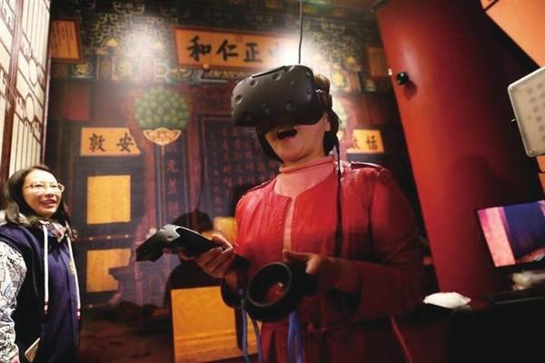 明成祖朱棣给你当导游讲紫禁城 故宫推VR体验
