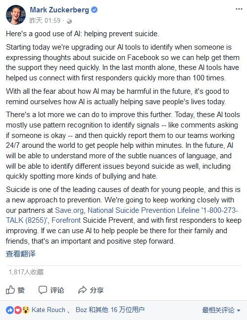 Diss马斯克 扎克伯格称AI可阻止用户自杀倾向