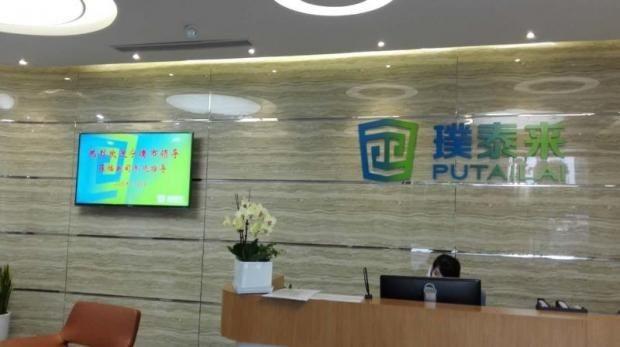 璞泰来:募集10.53亿 1亿用于高性能负极材料扩产