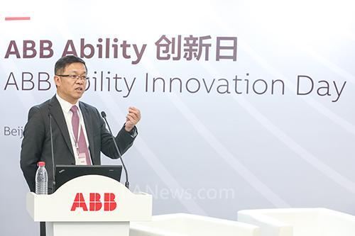 ABB Ability引领智能技术创新 构建数字化生态系统