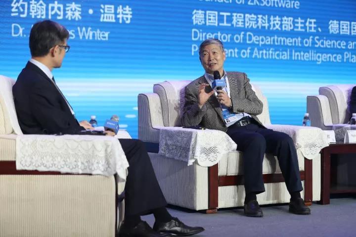 李培根:智能制造生态在悄然发生变化