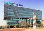 格林美:拟5亿投建江西城市矿产资源大市场项目
