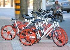 """共享单车""""惨遭蹂躏"""" 智慧城市管理如何体现?"""