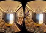 切入VR样板房前 你需要了解这六大核心要素
