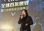 陈峰:向国际化发展!将《行者》打造成中国VR