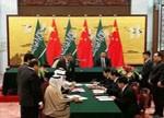 中沙两国元首见证沙特高温堆项目联合可行性研究合作协议签署