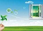 空气净化器和新风系统有何区别?