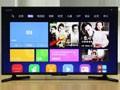 小米电视4A首发评测:智能语音操控逆天
