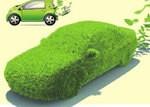 投资热潮 上市公司豪赌新能源汽车产业