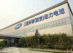 萨德入韩 三星SDI暂停西安电池厂扩建计划