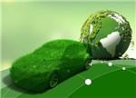 【梳理】后补贴时代 新能源汽车发展三大问