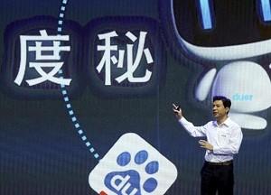 外媒:吴恩达的离职是中国AI行业发展遇到的一个挫折