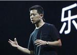 【热议】丁磊离职后 乐视汽车的未来路在何方?