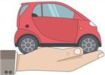 共享汽车:搅动行业格局 市场将迎爆发期