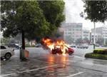 再现安全事故:电动汽车街边自燃 只剩骨架!