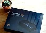 小米路由器HD体验:为什么会卖这么贵?
